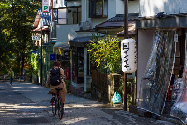 Mitaka Japan - Near Studio Ghibli